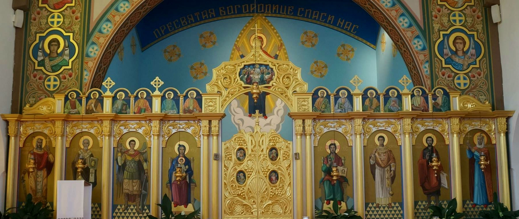 Ukrainian Catholic Church, L.A.